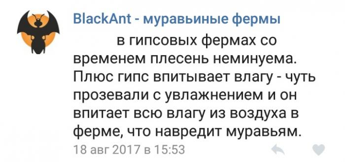 Screenshot_2018-06-26-11-29-55-616_com.vkontakte.android.png