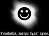 Аватар пользователя Миха 725